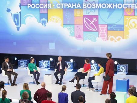 Всероссийский форум «ПроеКТОриЯ» пройдет с участием обучающихся IT-квантума