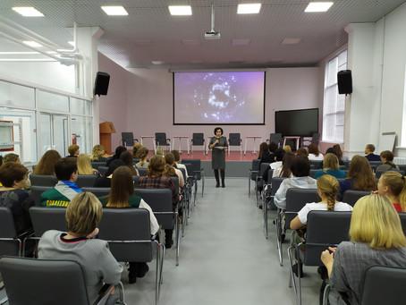 Заседание Детского общественного Совета Костромской области