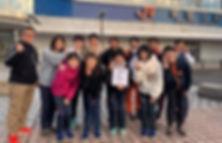 ocscfujisan_edited.jpg