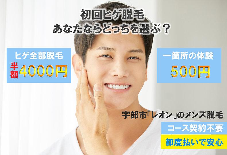 web用広告.jpg