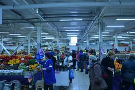Novosibirsk Market