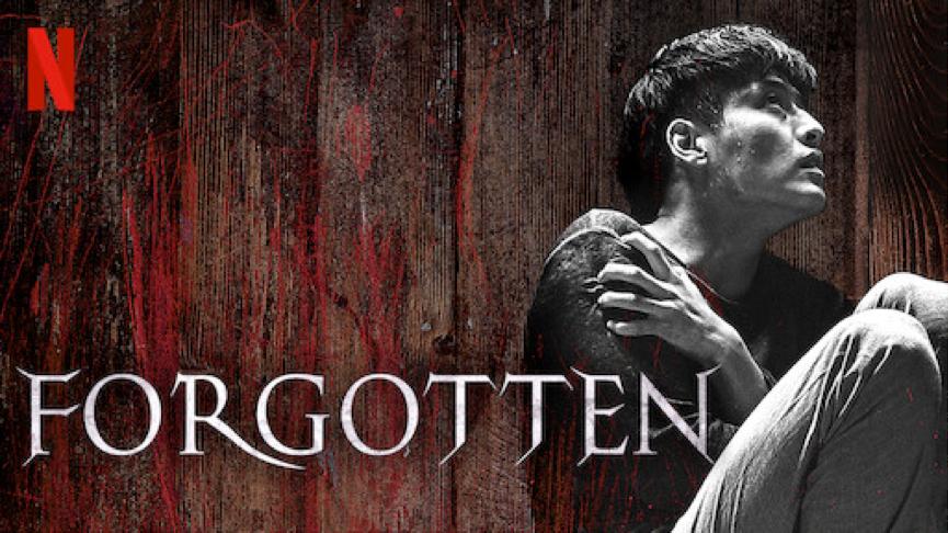 Forgotten | A Netflix Original