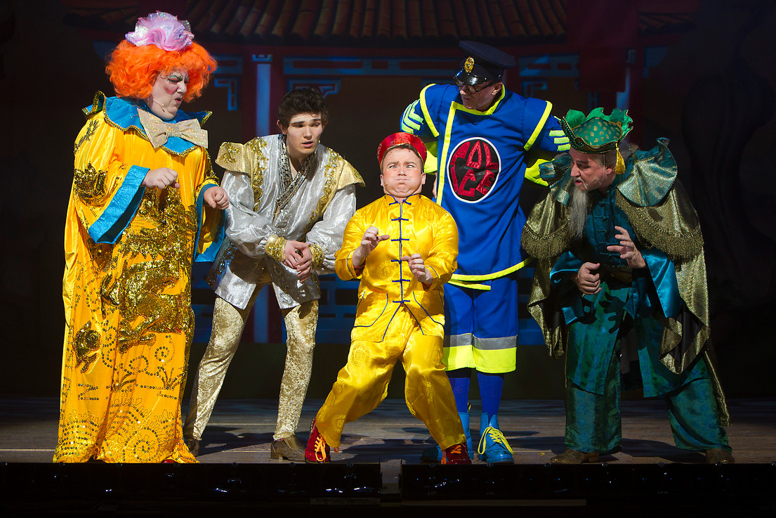 Aladdin, Gaiety 2010/11