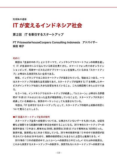 P13〜17_page-0001.jpg