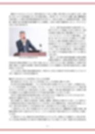 P10〜15 0417_page-0002.jpg