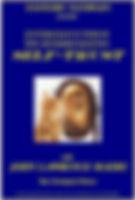 ESTI-CD Cvr.jpg