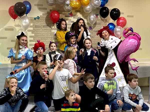 Организация детского праздника Алиса в Стране чудес