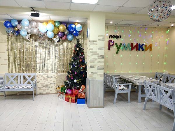 Аренда лофта на Новый год.jpg