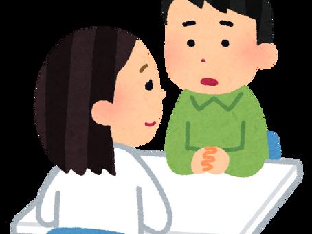 30分無料キャリアカウンセリング(〜6/30)