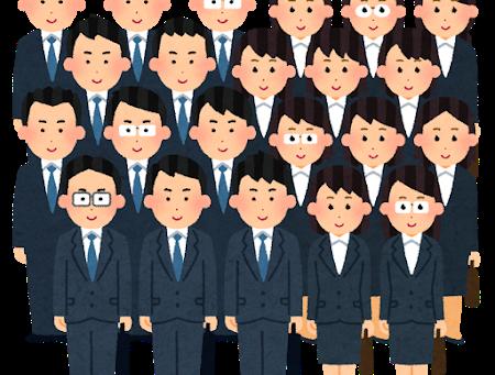 兵庫県の2大学で6月に合説を開催予定