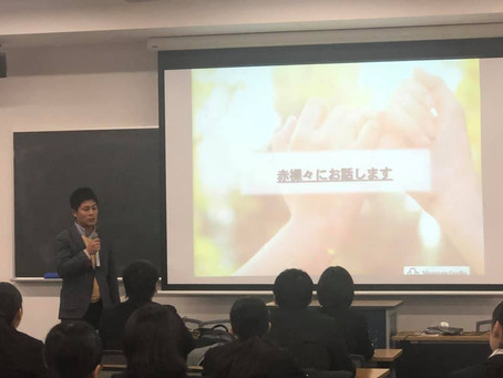 佛教大学 就職対策講座の講師を担当しました