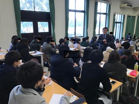 大阪大学 現代キャリアデザイン論