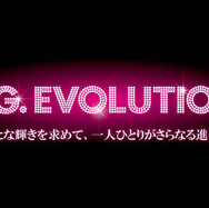 E-girls E.G.EVOLUTION