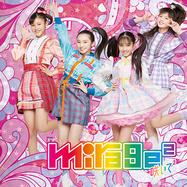 mirage2 咲いて2 MV