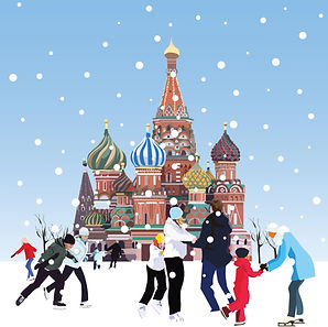Red Square Ice Skate
