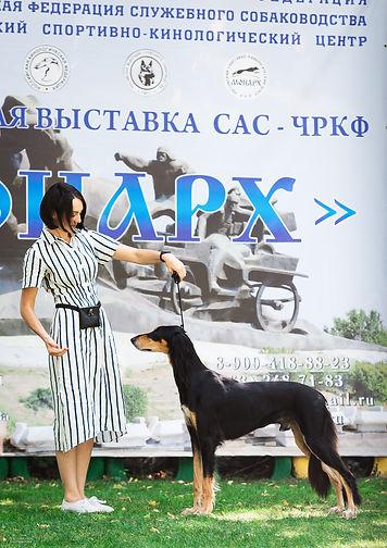 RUS_9461.jpg