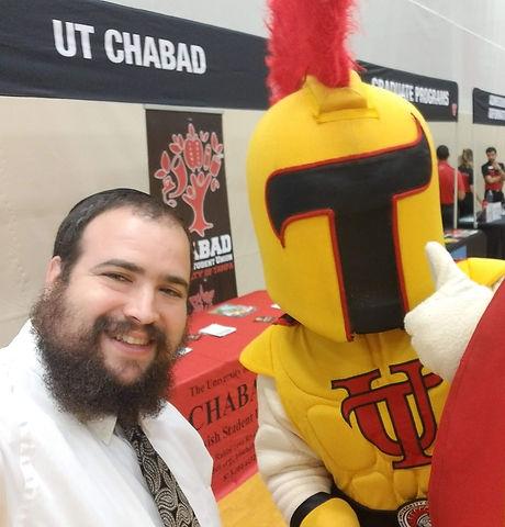 ut_mascot.jpg