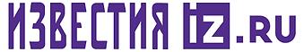 logo_IZVESTIYA_Mihail_Tsitrinyak.png
