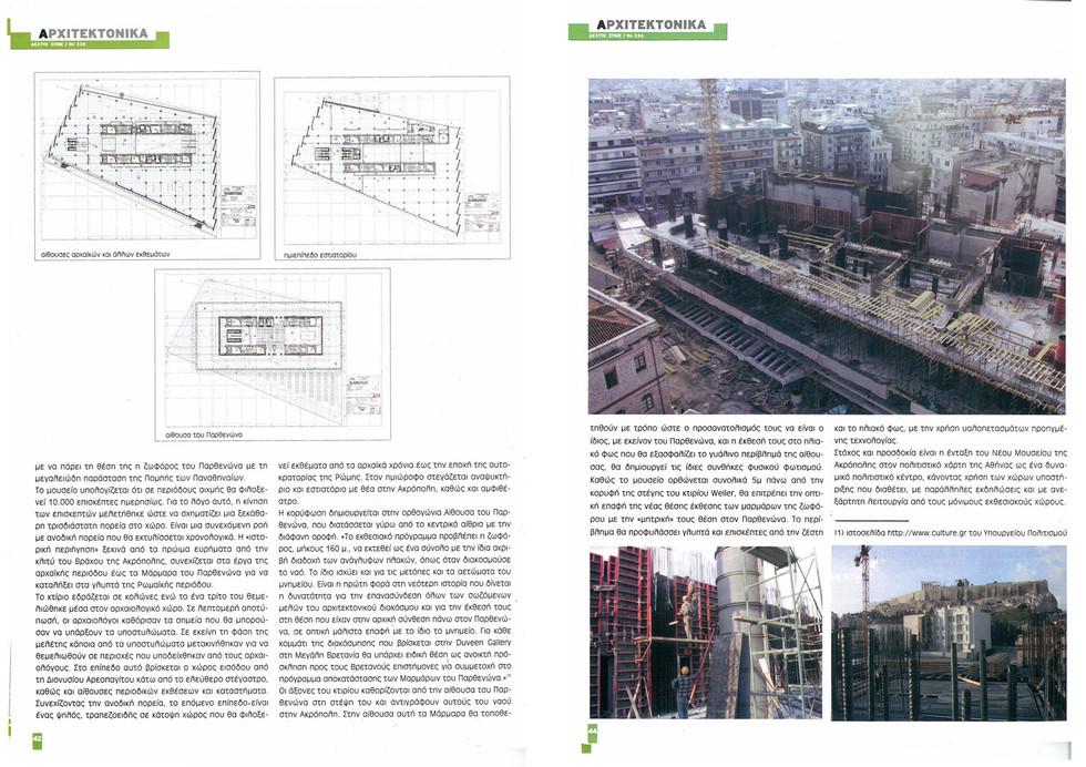 acropolis_2.jpg