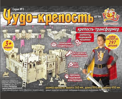 Конструктор Чудо-Крепость