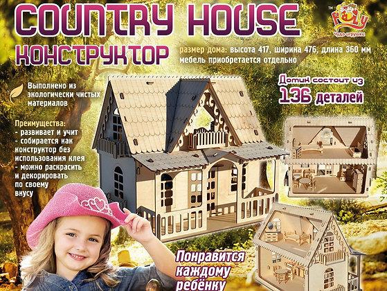 """Кукольный """"Country House"""""""