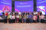 AGENSI PELANCONGAN CHINA- MALAYSIA BEKERJASAMA PROMOSI PELANCONGAN MUSLIM GANSU