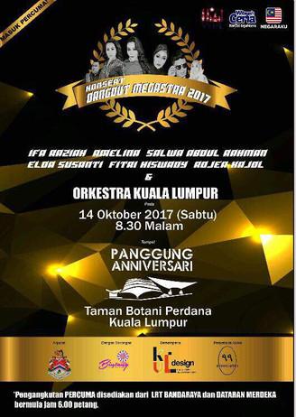 Konsert Dangdut Megastra 2017 Bakal Gegar Panggung Anniversari