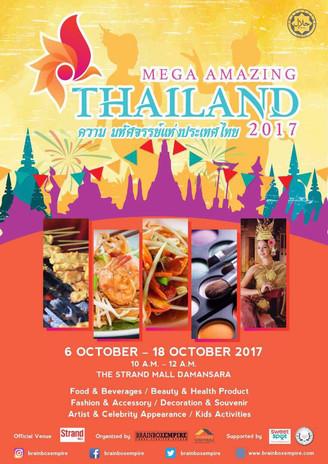 ALAMI KEUNIKAN THAILAND DI THE STRAND MALL. AROI MAK MAK!!!