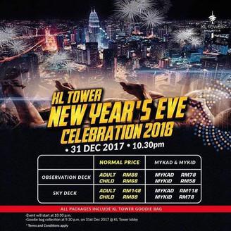 JOM SAMBUT AMBANG  2018 DI MENARA KL!