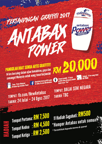 """Pertandingan POWER Grafiti Antabax 2017 Tafsirkan Erti """"POWER"""" Malaysia"""
