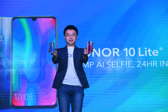 HONOR 10 IS OFFICIALLY LAUNCHED