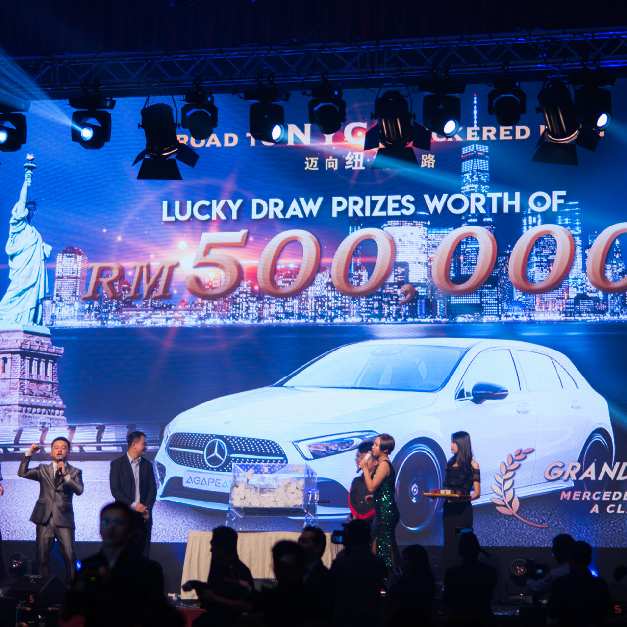 The lucky draw at the Grand Reveal event
