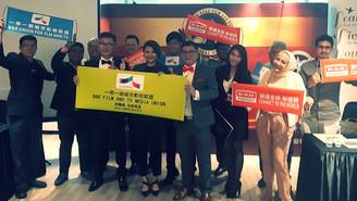 Filem Malaysia ke Hollywood