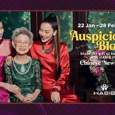 SERIKAN SAMBUTAN TAHUN BARU CINA DENGAN KOLEKSI 'AUSPICIOUS BLOOMS' HABIB 2021