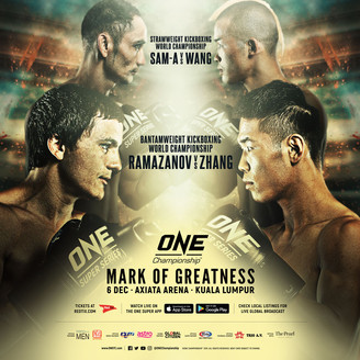 12 BOUTS ANNOUNCED FOR ONE: MARK OF GREATNESS IN KUALA LUMPUR ON 6 DECEMBER