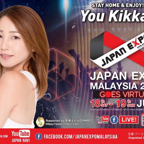 JEMY2020 - ACARA VIRTUAL PERTAMA JEPUN DI ASIA