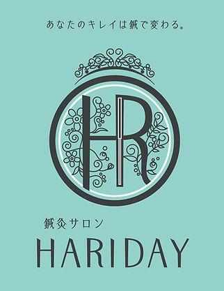 HARI.logo.fin2021_03_1.jpg