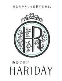 HARI.logo.fin2021_03_2.jpg