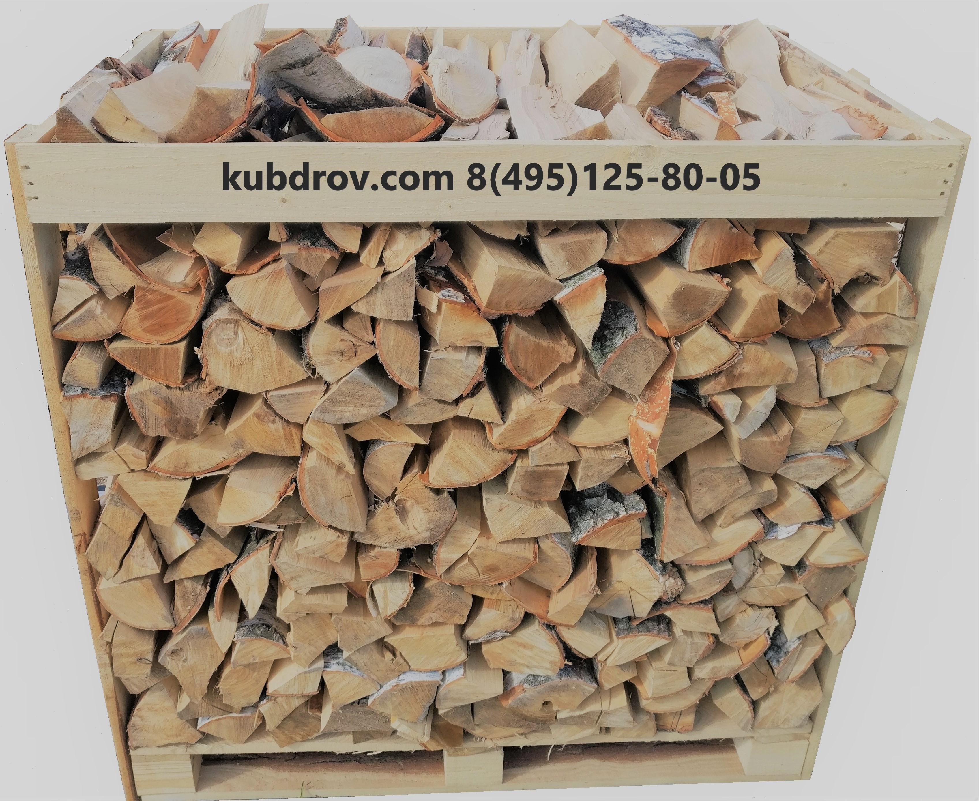 купить дрова воскресенск