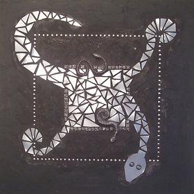 Constellation du Serpent.jpg