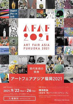 afaf2021