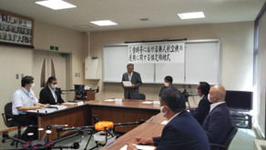 田舎館村と防災時協定を締結いたしました。
