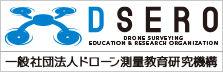 DSERO-logo.jpg