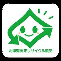 バイオろ過フィルター uniporous ウニポラス ウニ殻ろ過材 北海道認定リサイクル製品