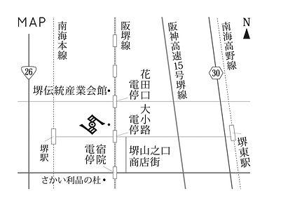 DM_kuma_map.jpg