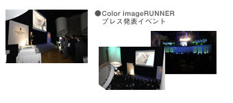 irc-event.jpg
