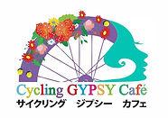gypsy cafe.jpeg