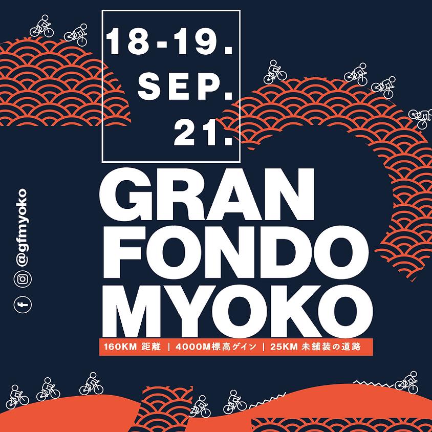 Gran Fondo Myoko 2021