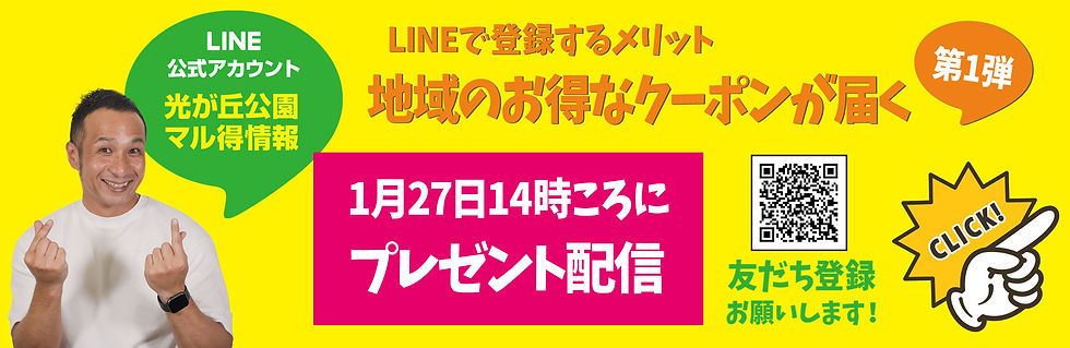 Line_ber.jpg