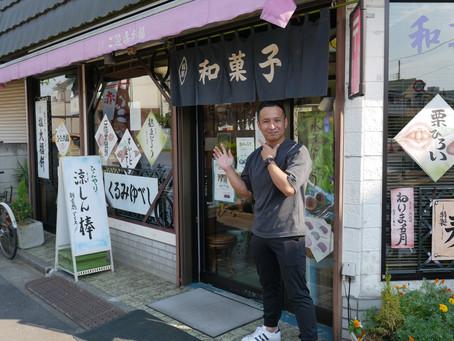 田柄の名物 和菓子屋さん「あかぎ」